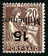 N°65a, 15 M. Sur 20 C. Brun-lilas, Surcharge Renversée, TB