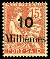 N°64b, 10 M. Sur 15 C. Vermillon, Erreur De Chiffres, Superbe