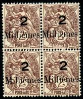 N°62a, 2 M. Sur 2 C. Brun-lilas, Erreur De Chiffres, Bloc De 4, Superbe