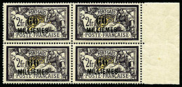 N°49/60, Surcharges De Paris, 51a, 53a, La Série En Blocs De 4, Superbe (photo Du N°58)