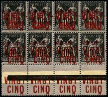 N°19, 25 C. Et VINGT-CINQ Sur 10 C. Noir Sur Lilas, Bloc De 8 Avec Interpanneau, Superbe