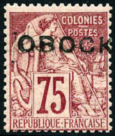 N°19, 75 C. Rose, TB