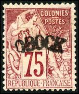 N°10, 75 C. Rose, Forte Charnière Sinon TB