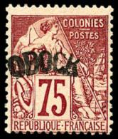 N°10, 75 C. Rose, TB