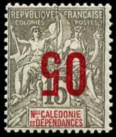 N°105a, 05 Sur 15 C. Gris, Surcharge Renversée, TB