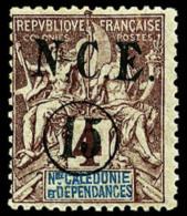 N°55c, 15 Sur 4 C. Lilas-brun Sur Gris, Erreur, TB