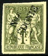 N°20, 1 F. Olive, TB