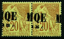 N°2, 15 C. Sur 20 C. Brique Sur Vert, Surcharge à Cheval, Paire Horizontale, TB