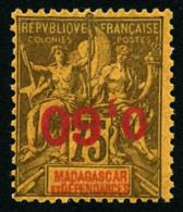 N°122a, 60 C. Sur 75 C. Violet Sur Jaune, Surcharge Renversée, TB