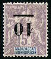 N°49a, 10 Sur 5 F. Violet, Surcharge Renversée, TB