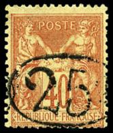 N°27, 25 C. Sur 40 C. Rouge-orange, Ellipse, TB