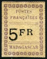 N°13, 5 F. Violet Et Noir Sur Gris, TB (émis Sans Gomme)