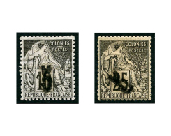 N°6/7, Les 2 Valeurs, Forte Charnière Sinon TB