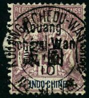 N°16, 5 F. Lilas, Oblitéré, TB