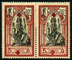 """N°47, +5 C. Sur 10 C. Noir Et Rose, Paire Horizontale Avec La Variété """"e"""" Au Lieu De """"c"""", Doubles Surc"""