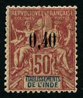 N°23, 0,40 Sur 50 C. Rose, TB