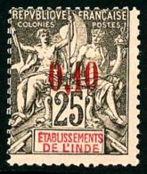 N°21, 0,10 Sur 25 C. Noir Sur Rose, Centrage Courant Sinon TB