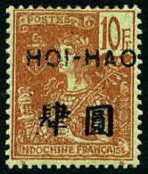 N°48, 10 F. Rouge Sur Vert-bleu, TB