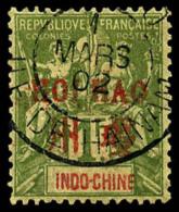 N°14, 1 F. Olive, Oblitéré, TB
