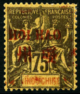 N°13, 75 C. Violet Sur Jaune, Légère Adhérence Sinon TB