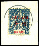 N°7, 15 C. Bleu, Oblitéré Sur Petit Fragment, Superbe