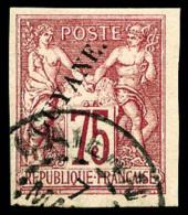 N°14, 75 C. Carmin, Oblitéré, TB