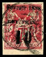 N°9, 10 C. Sur 75 C. Rose, Bas De Feuille, Oblitéré, TB