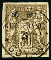 N°7, 5 C. Sur 30 C. Brun, Oblitéré, TB