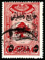 N°201I (Maury), Sch Sur 5 Pi. Sur 10 Pi. Rouge, Oblitéré, TB (cote Maury)