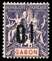 N°77a, 10 Sur 2 F. Violet Sur Rose, Surcharge Renversée, TB
