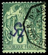 N°2a, 15 Sur 5 C. Vert, Surcharge Renversée, Oblitéré, TB
