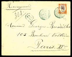 N°49, 75 C. Orange Et Brun-lilas, Oblitéré Sur 10 Juillet 1903 Sur Lettre Recommandée Pour Pari