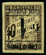 Colis Postaux N°8d, 1 F. Sur 10 C. Brun, Surcharge Type I Renversée, TB