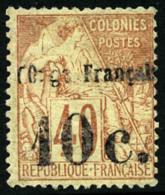 N°6, 10 C. Sur 40 C. Rouge-orange, Surcharge Type II, TB