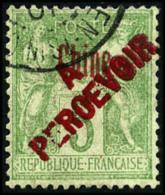 Taxe N°13, 5 C. Vert-jaune, Surcharge Rouge, Oblitéré, TB