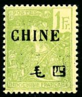 N°72, 1 F. Olive, TB