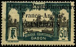 N°49, 50 C. Vert-bleu Et Gris, TB