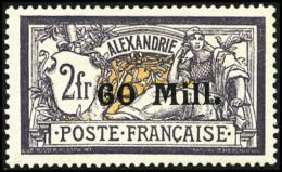 N°48, 60 M. Sur 2 Violet Et Jaune, TB