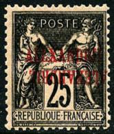 N°11b, 25 C. Noir Sur Rose, Double Surcharge Dont Une Renversée, TB