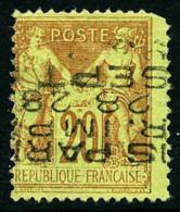 N°18, 20 C. Briques Sur Vert, Surcharge 5 Lignes Horizontales Et Renversées, Un Angle Arrondi, B
