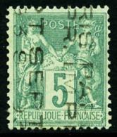 N°15, 5 C. Vert, Surcharge 5 Lignes Verticales Sans Quantième, TB