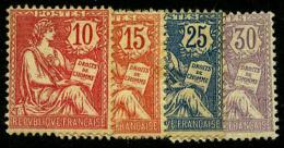 N°124, 125, 127, 128, Mouchons Retouchés, Les 4 Valeurs, B/TB