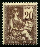N°113a, 20 C. Brun-lilas, Chiffres Déplacés, TB