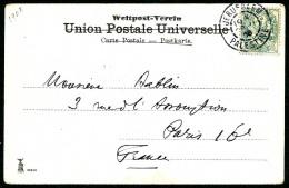 """N°111, 5 C. Vert, Oblitéré Càd """"JERUSALEM/PALESTINE"""" Du 8 Novembre 1908 Sur Carte Postale Pour"""