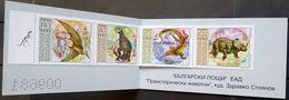 Bulgaria, 2003, Prehistoric Animals, Dinosaurs, Booklet
