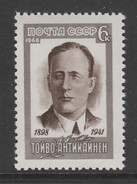 TIMBRE NEUF D´U.R.S.S. - 70E ANNIV. NAISSANCE DE TOIVO ANTIKAINEN, LEADER SOCIALISTE FINLANDAIS N° Y&T 3405