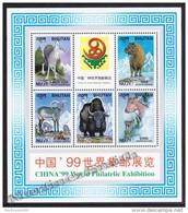 Bhutan - Bhoutan 1999 Yvert 1325- 29, China '99, Pekin International Philatelic Exhibition - MNH
