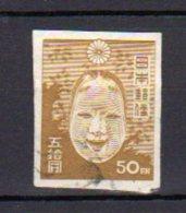 JAPON     Oblitéré      Y. Et T.   N° 360     Cote: 3,00  Euros