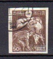 JAPON     Oblitéré      Y. Et T.   N° 363     Cote: 2,00  Euros
