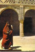 """TUNISIE- TOZEUR Travail De La Laine (métier Femme Woman) (Timbre Stamp """"République Tunisienne"""") * PRIX FIXE - Tunisie"""